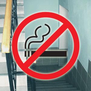Курение в подъезде обернулось штрафом.