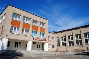 Муниципальная общеобразовательная средняя Каменская школу №2
